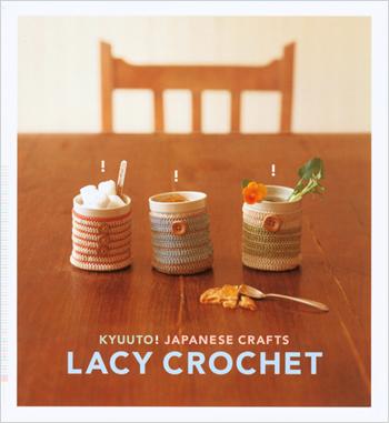 Lacycrochetbook