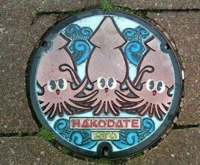 manholes13.jpg