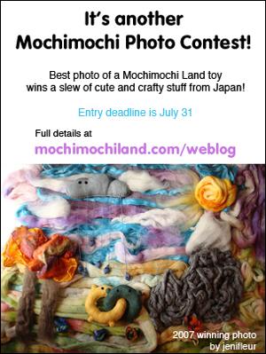 mochimochi contest08 announce