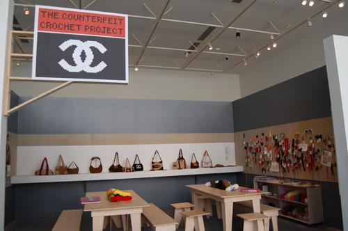 Ybca Counterfeitcrochet1-1