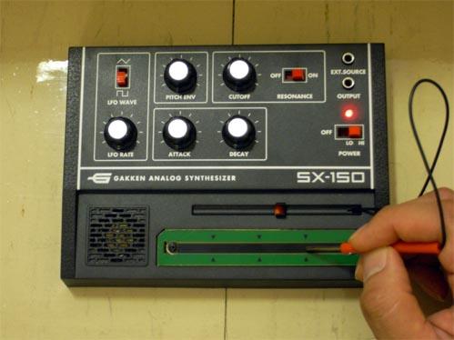 080724synthesizer.jpg