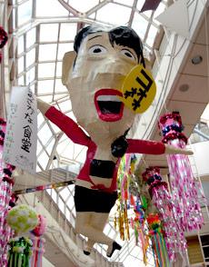 asagaya-tanabata-festival08.jpg