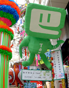 asagaya-tanabata-festival09.jpg