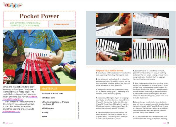 5_pocketpower.jpg