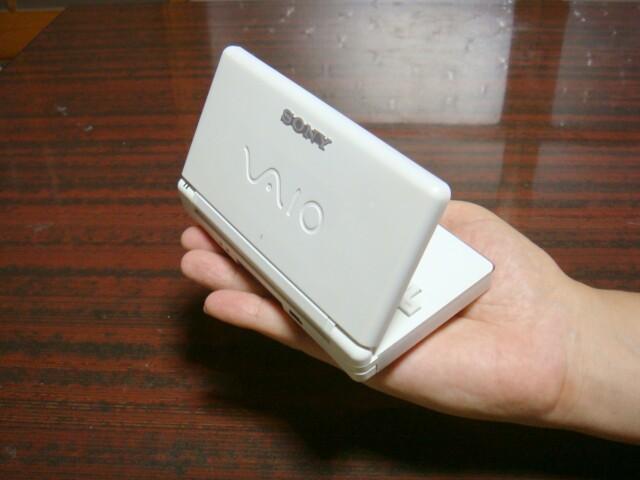 DSC00171.JPG