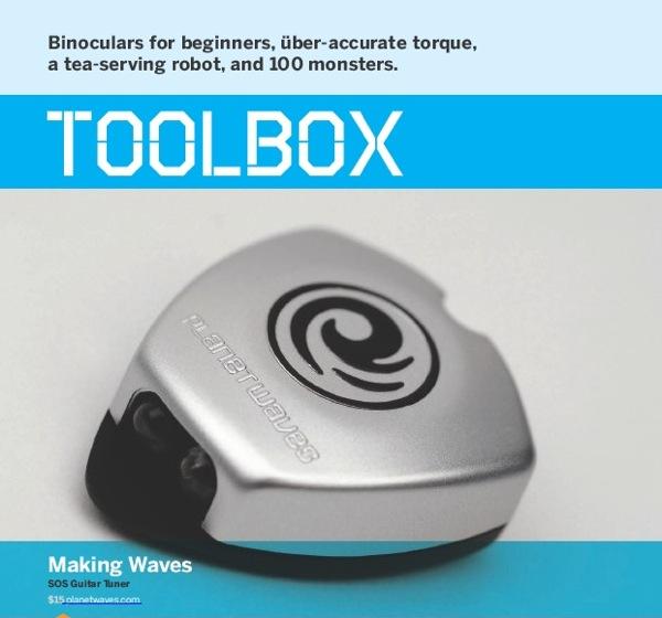toolbox_15.jpg