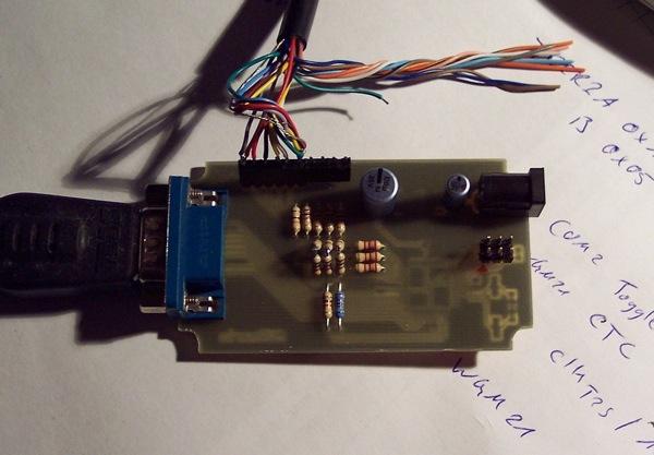 Avr Microcontroller Game 2