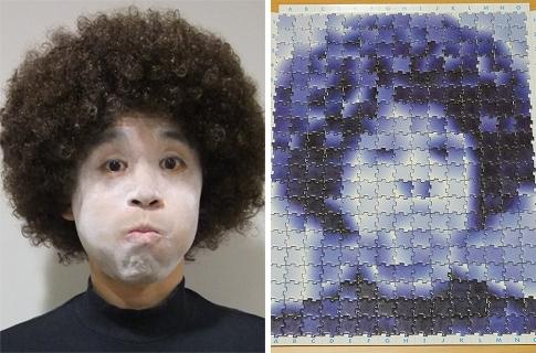 Jicazu_puzzle.jpg