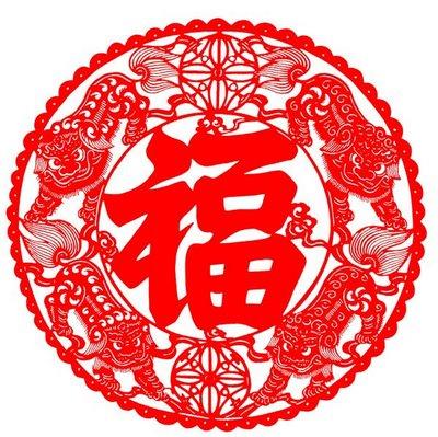 Papercuts-Fu