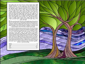 How To Ketubah Example