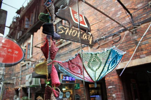 Shanghai Shokay1