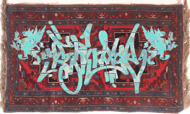 carpet-graffiti-1.png