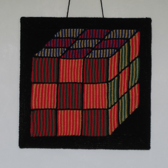 rubik_cube_illusion_1