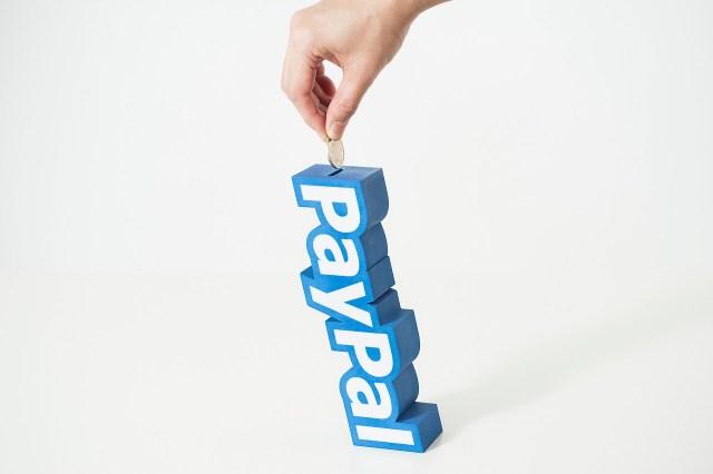 paypal-bank-1