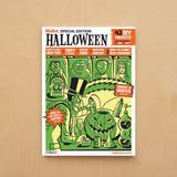 Make_Halloween_2500x2500_compact