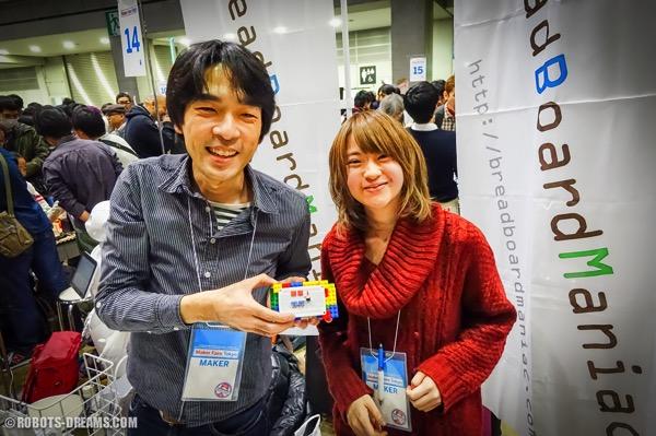 141124-Maker-Faire-Tokyo-80.jpg