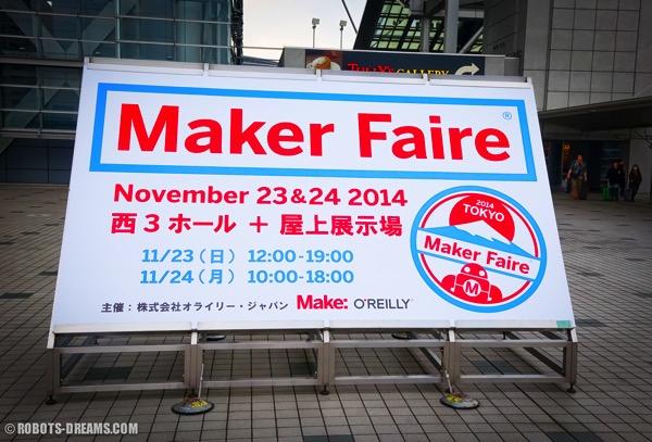 141125-Maker-Faire-Tokyo-92.jpg