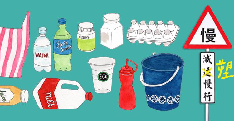 哪些塑膠可回收再利用? – 媽媽經|專屬於媽媽的網站