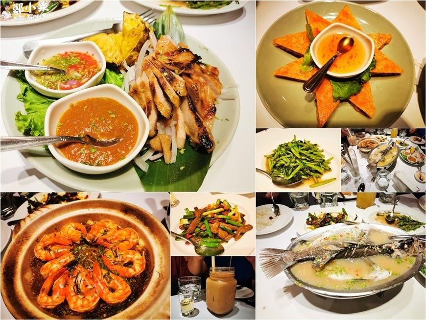 【新北中和】瓦城泰國料理-全國最大泰國料理第一品牌|單點正宗泰國菜|白飯吃到飽|現點現做好美味~受 ...