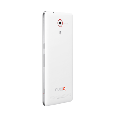 Nubia-Z7-Max-and-mini-outed-by-ZTE-1