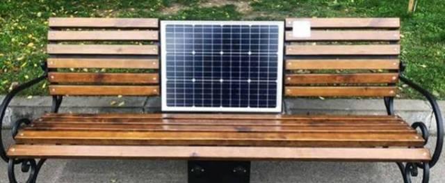 У Солом'янському районі Києва з'явились лави з сонячними батареями