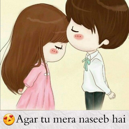 Best Cute Love Dp Status Mirchistatus
