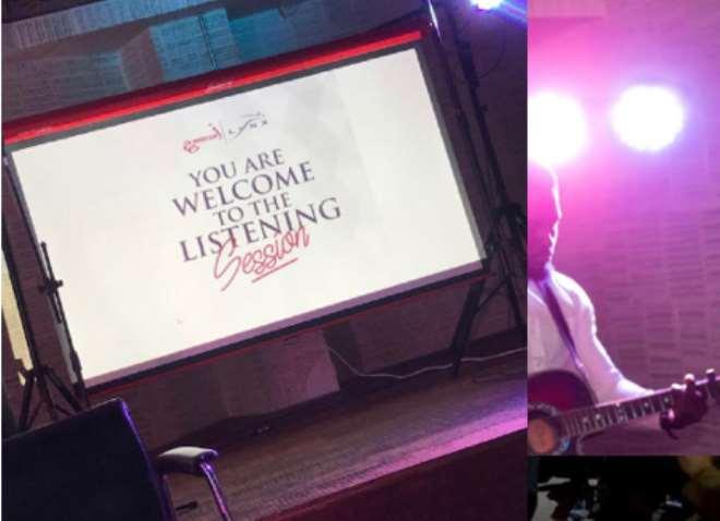 Kuami Eugene Eyes International Relevance As He Holds Album Listening In The UK