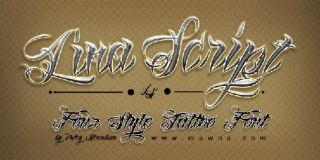 Tattoo fonts: Lina Script
