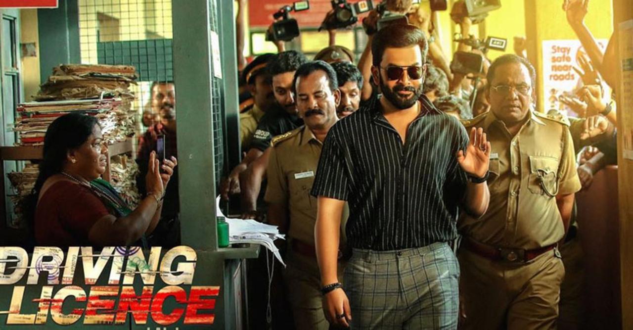 Driving License Malayalam Movie
