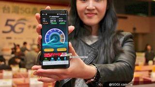 This could be the super-widescreen HTC U12. Credit: Sogi.com.tw