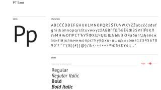 PT Sans free web font
