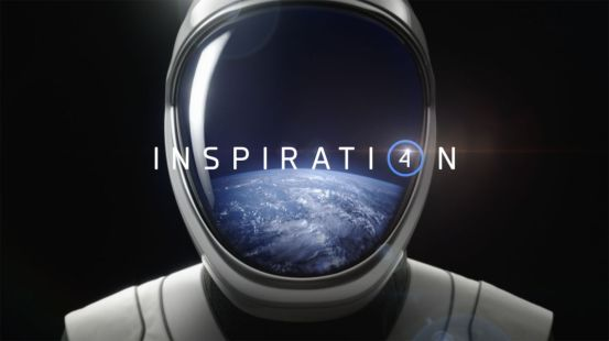 Time is running out to enter the Inspiration4 SpaceX rocket competition