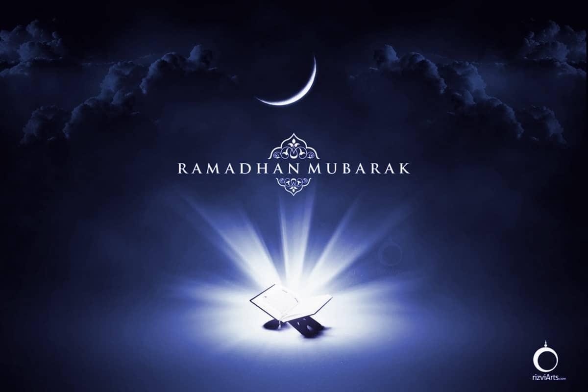 متى اول رمضان موسوعة