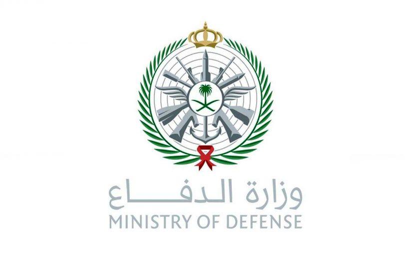شعار القوات المسلحة الاماراتية