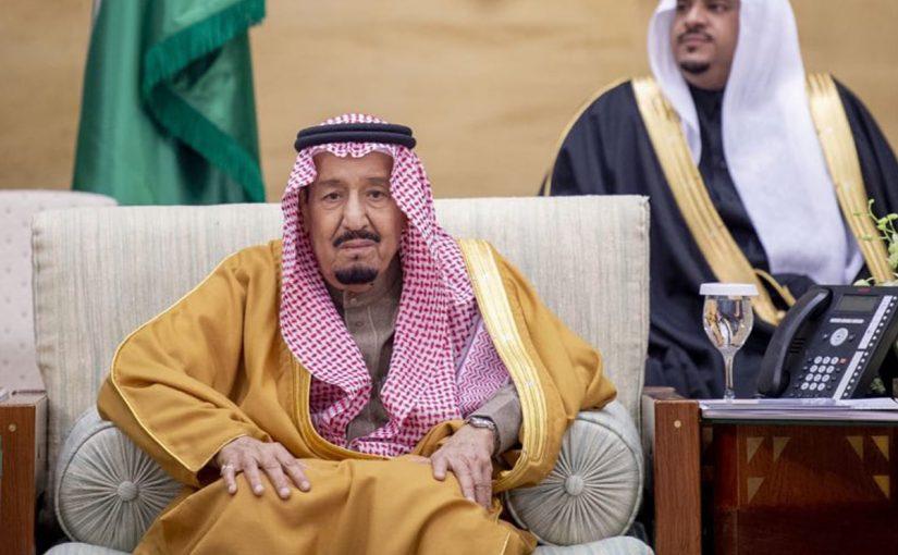 انجازات المملكة العربية السعودية في عهد الملك سلمان بن عبد العزيز