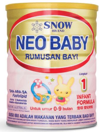 Snow Brand Neo Baby