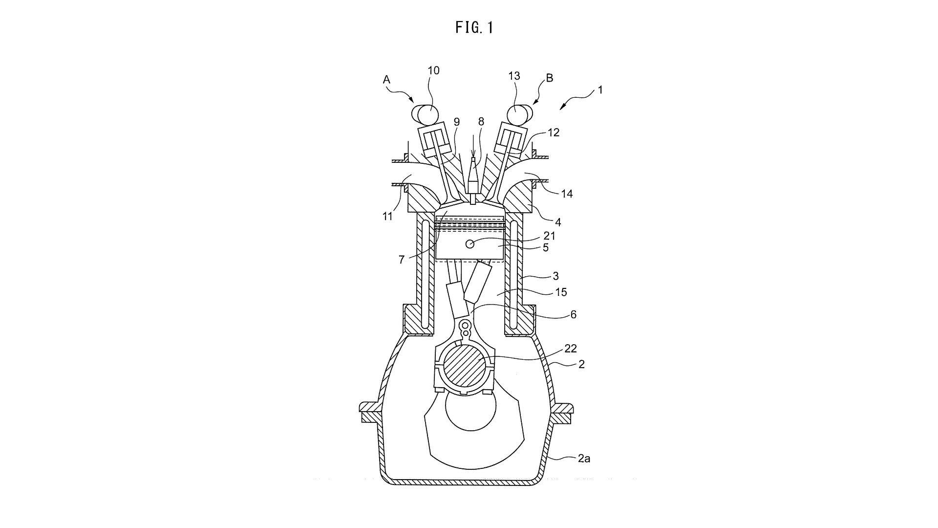 Toyota Variable Compression Engine Patent Shows Ice Not
