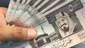 The Saudi riyal has been raised on the pound on the pound today: why is that?