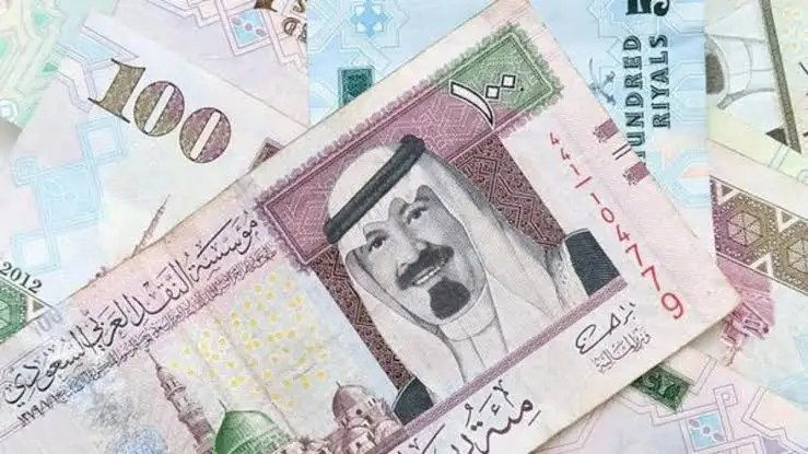 The Saudi Riyal Came Last From The Pound Today World Today News