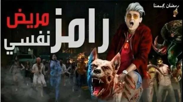 Did Sumaya al-Khashab fall into the trap of the Ramez Jalal program? Watch the story
