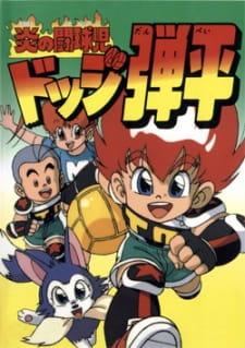 Honoo no Toukyuuji Dodge Danpei   TV 480p Castellano