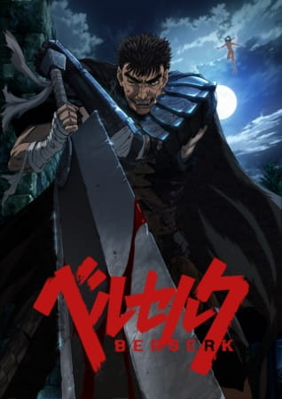 http://myanimelist.net/anime/32379