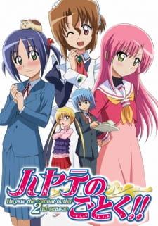 Hayate no Gotoku Segunda Temporada – Todos os Episódios