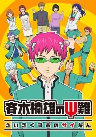 http://myanimelist.net/anime/33255
