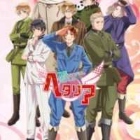 Hetalia: The Beautiful World Specials (Completo)