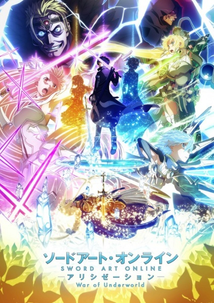 105106l - Best Anime Summer 2020: Anime Trending Indonesia