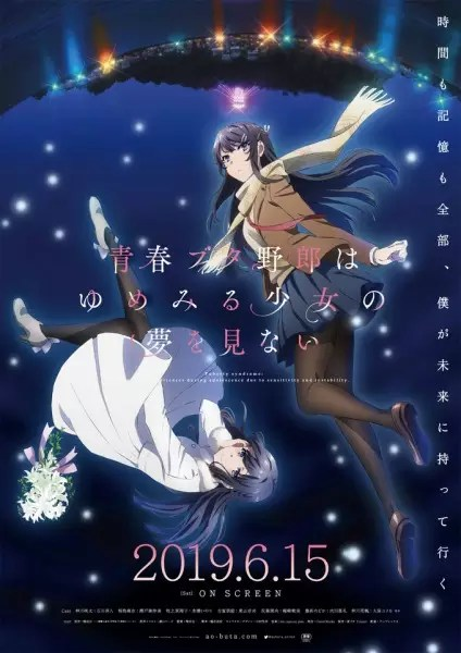 Anime Romance Rating Tinggi Rascal Does Not Dream of a Dreaming Girl