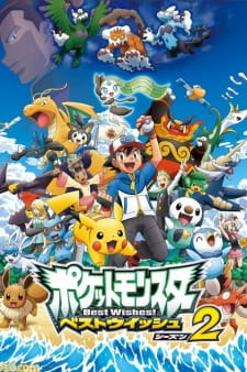 Image result for Pokemon Best Wishes! season 2