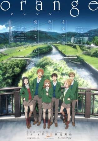 http://myanimelist.net/anime/32729