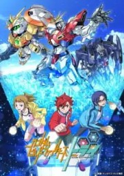 Gundam Build Fighters Try - Todos os Episódios